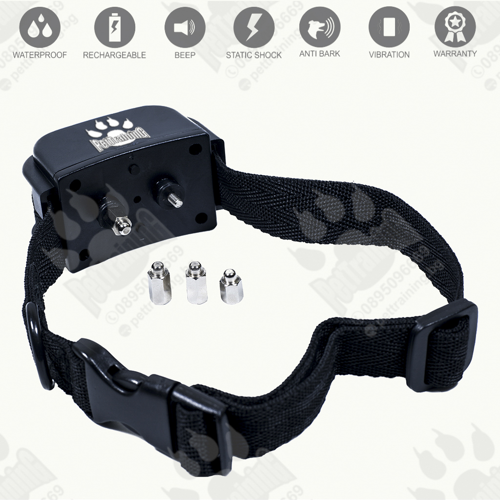 Do Dog Barking Collars Work For Howling
