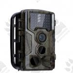 Hunting Camera Model:01 (Ловна дигитална камера, 16 мегапиксела, Водоустойчива (IP56), инфраред нощно виждане, цветен дисплей, до 12 месеца икономичен режим)